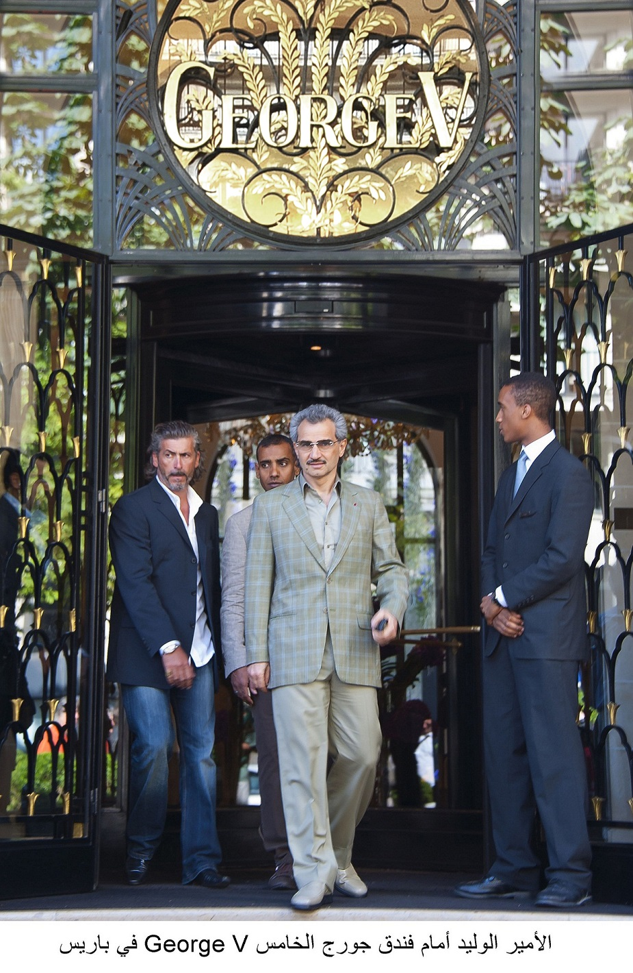 Prince Alwaleed at the George V, Paris, April 2016 A